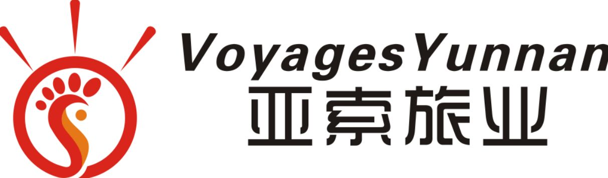 Voyages Yunnan: voyages Chine, voyages Circuit Yunnanm Tour Yunnan 2018 | Voyages Yunnan: voyages Chine, voyages Circuit Yunnanm Tour Yunnan 2018   Blog