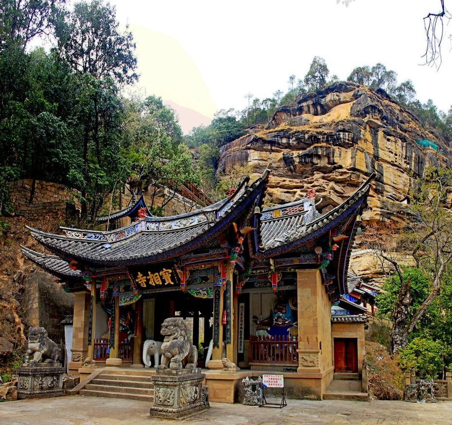 Temple de BaoXiang dans Montagne de Shibao de Jianchuan